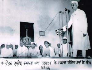 Pandit Jawaharlal Nehru Addressing to the Congress Members Year -1956
