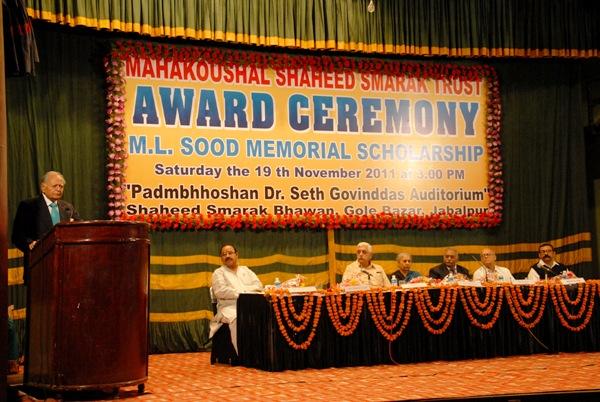 M. L. SOOD MEMORIAL SCHOLARSHIP